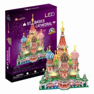 CubicFun Puzzle 3D Chrám Vasilija Blaženého