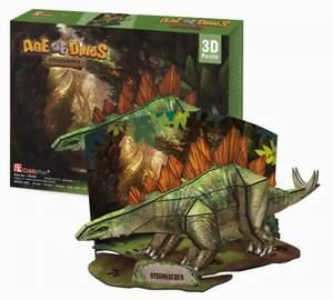 CubicFun Puzzle 3D Stegosaurus